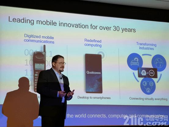 全球5G商用步伐加快,高通5G战略重点围绕连接展开