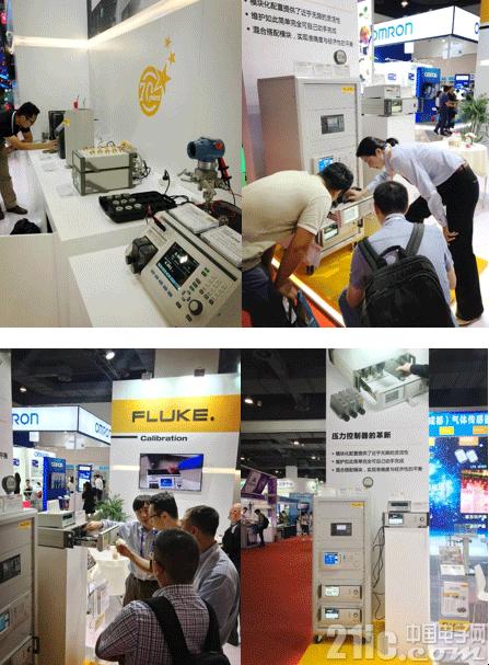 福禄克计量校准部亮相中国(上海)国际传感器技术与应用展览会
