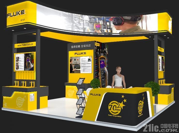 福禄克参加首届中国国际进口博览会