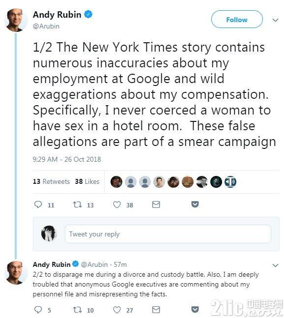 安卓之父鲁宾回应不当性行为指控:曲解事实,这是诽谤!