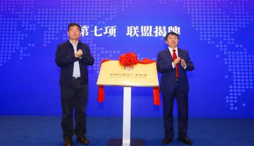 中国存储器产业联盟成立