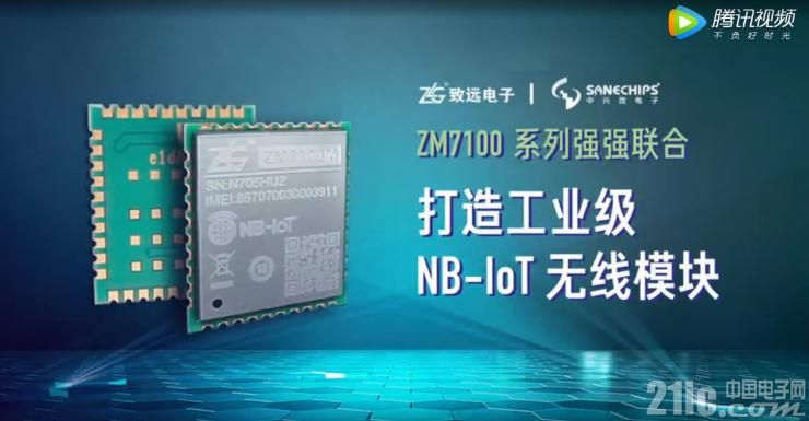 如何选好NB-IoT模块?