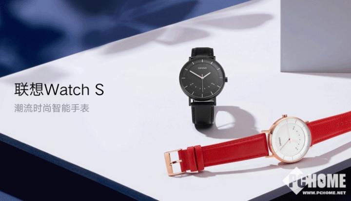 联想推出两款智能手表,惊艳到你了吗?