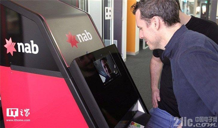 AI大时代!微软开始行动,ATM机可以刷脸取钱了!