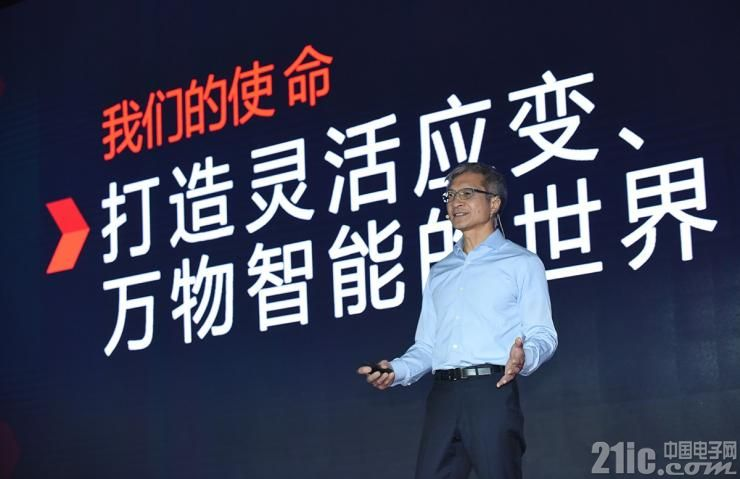 图:赛灵思公司全球总裁兼CEO Victor Peng