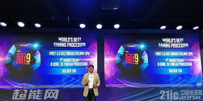 28核处理器、九代酷睿、酷睿X及Z390,一篇文章看完英特尔秋季发布会
