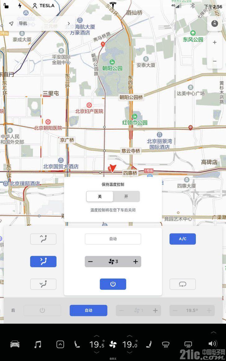 特斯拉V9.0版本软件正式推送中国用户:增加盲区警告、行车记录仪.....