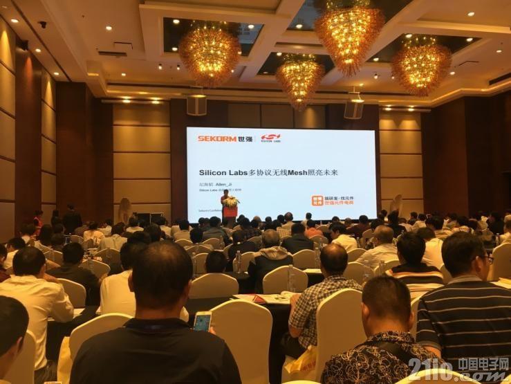 智能照明技术研讨会:世强与Silicon Labs推出多协议无线Mesh方案