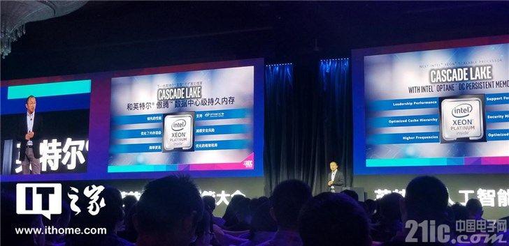 摩尔定律已达极限,AI是Intel的新选择