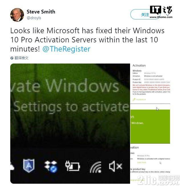 微软Windows 10激活失效问题已修复?