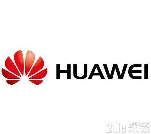 华为展示LTE网络技术:3Gbps峰值速率,速度媲美5G
