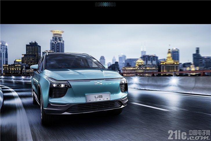 又一国产新能源汽车亮相!续航超460公里