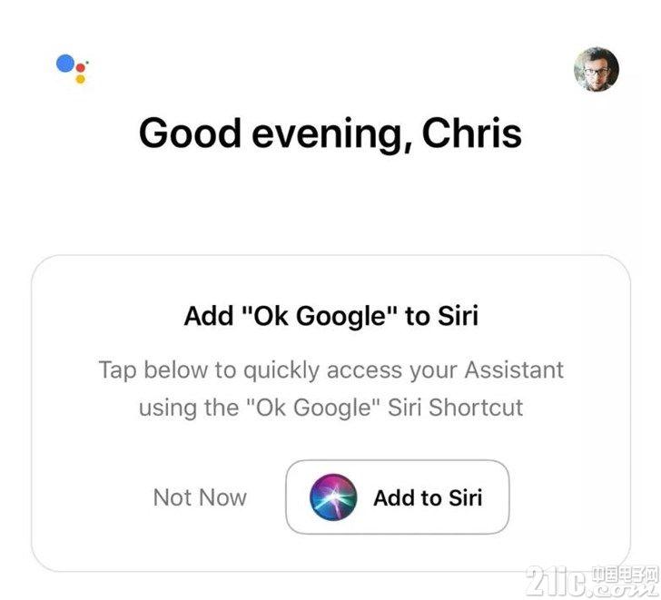 让苹果情何以堪!谷歌让Siri启动Google Assistant