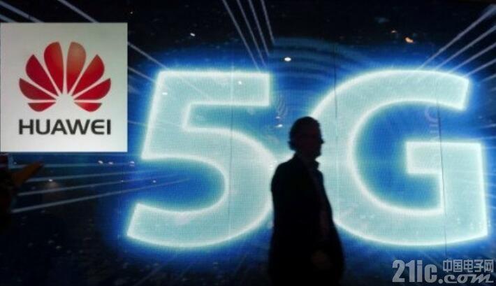 华为5G之路不好走!美国游说盟国弃用华为5G产品