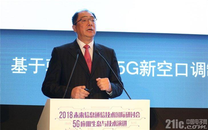 高通高层:全球前十智能终端厂商中国占七席,高通的发展离不开中国!