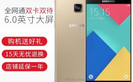 高东真承认三星手机在中国市场很失败,但专注廉价设备不可能!