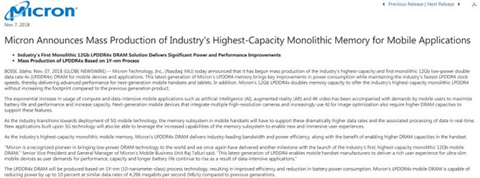 大内存时代到来!美光推出旗下首款单片容量12Gb的LPDDR4X低电压内存芯片