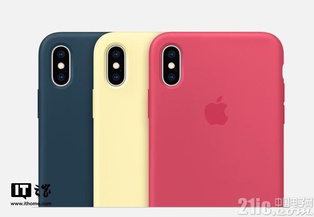 手机销量不够手机壳来凑!苹果推出3款iPhone XS/XS Max保护壳,售价329元