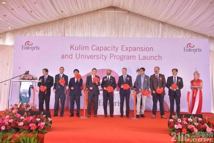 图1 来自三星、美光的嘉宾以及当地政府官员与Entegris一道出席了剪彩仪式,庆祝斥资 3,000 万先进而洁净的马来西亚Kulim制造厂扩建....jpg