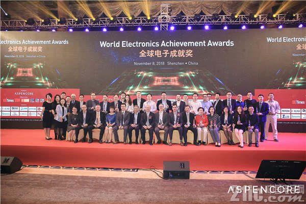 泰克MSO 5获得ASPENCORE 2018全球电子成就奖