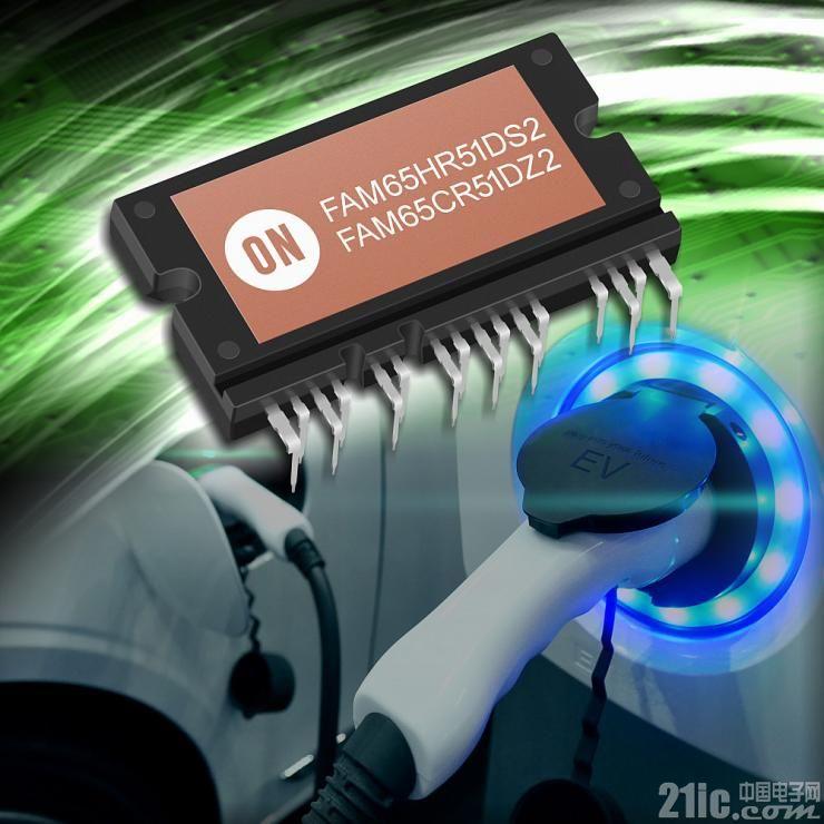 安森美半导体新的汽车级智能功率模块  为车载充电 (OBC)提供省空间、节能的集成方案