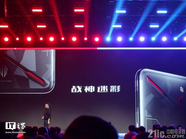 努比亚红魔Mars电竞手机正式发布:搭载骁龙845处理器,战神迷彩涂装