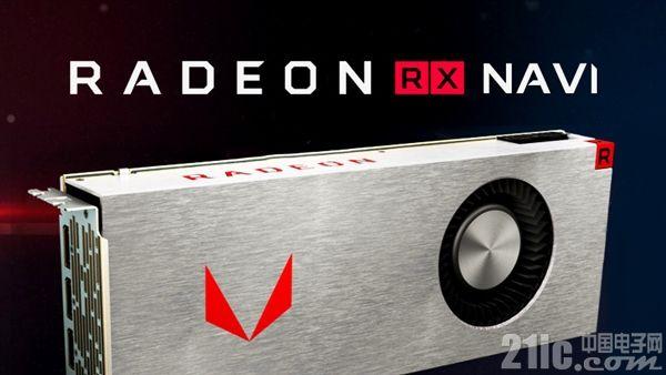 AMD已完成 Navi 12核心的研制:KUMA架构、2560颗流处理器