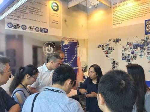 2018香港秋灯展TUV南德聚焦智能家居及植物照明
