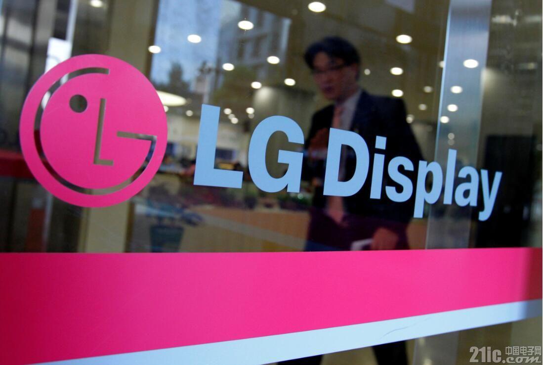 LG 开始为苹果提供 OLED 屏幕,下个月开始发货!