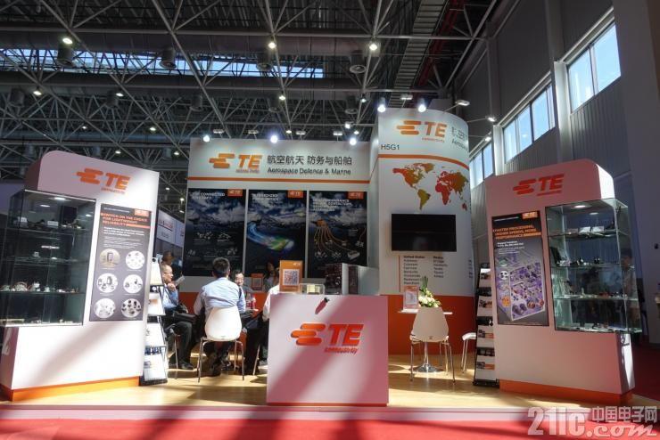 TE Connectivity亮相2018中国国际航空航天博览会:最新系统级解决方案,助力中国航空智造腾飞