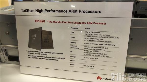 华为要做服务器处理器?Hi1620高性能CPU公开:ARM 、64核、7nm