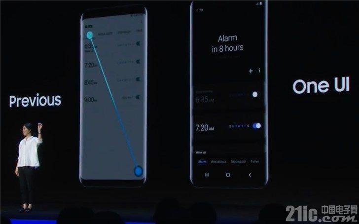 软实力展现!三星推出全新设计的用户界面One UI
