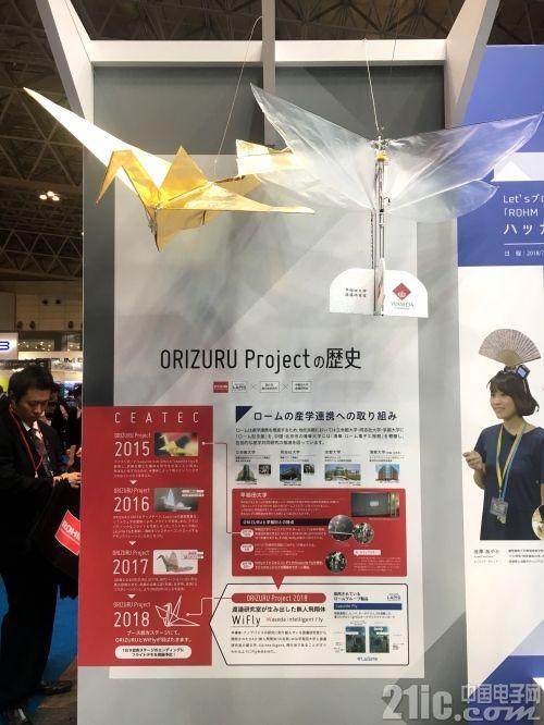 MOVE FORWARD! ROHM于CEATEC JAPAN全面展示汽车、工业领域解决方案以及模拟和SiC功率元器件技术