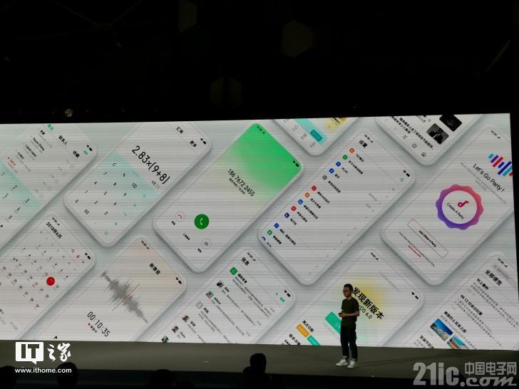 OPPO正式宣布了ColorOS 6.0系统,无边框,淡雅清新!