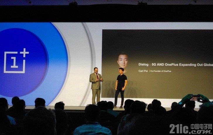 一加5G手机明年初推出,骁龙8150加持!