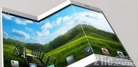 中韩积极开发可折叠OLED面板,台湾厂商嫌太烧钱不跟进!