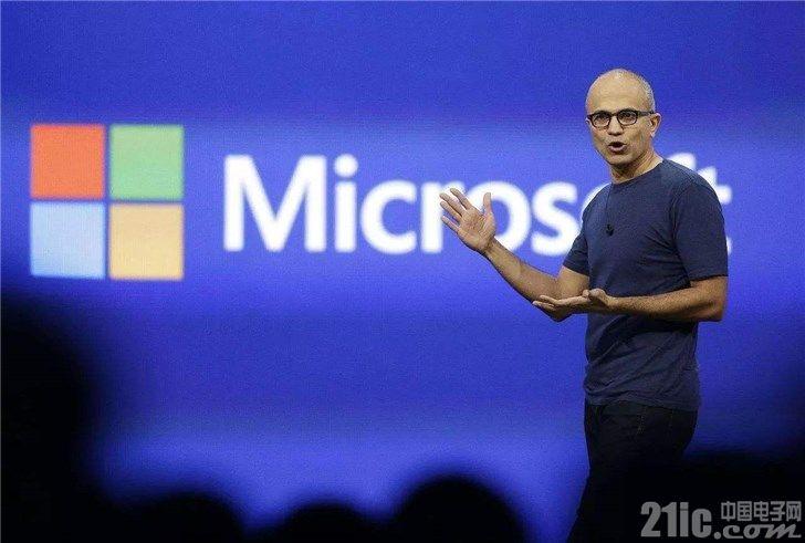 微软CEO纳德拉:微软不同于谷歌、Facebook,不会利用用户隐私赚钱