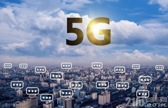 5G商用竞争激烈!中、美、日、韩、英争抢做领头羊