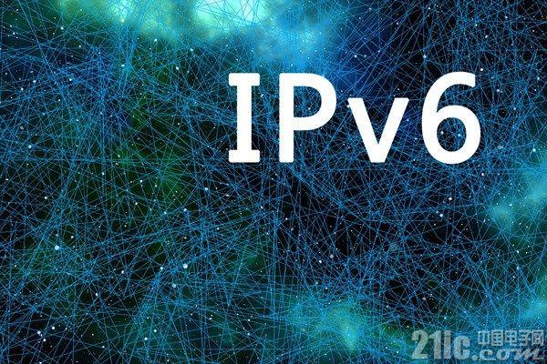 国内三大运营商IPv6发展现状:年底完成网络层面改造
