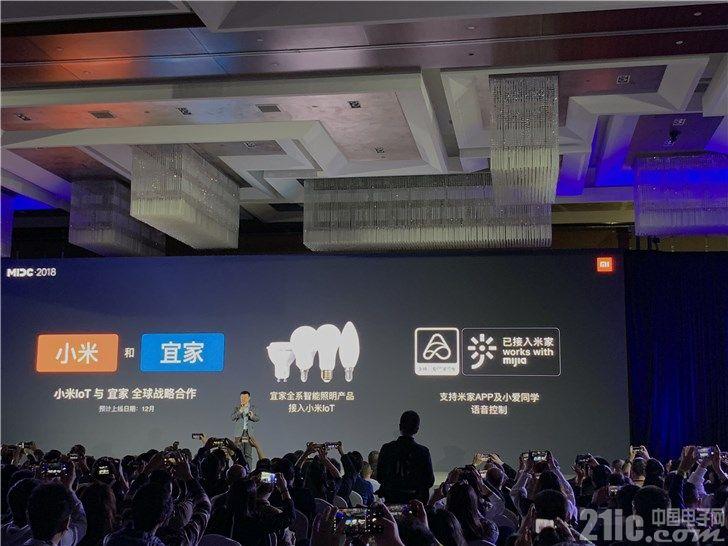 小米与宜家达成战略合作,宜家智能照明产品将可被小爱同学语音控制