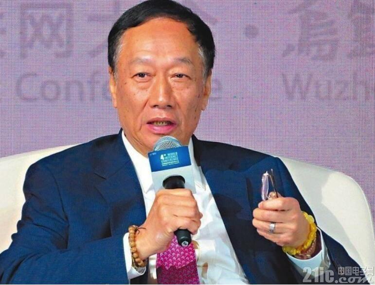 高雄市长与郭台铭通话3小时,拉拢鸿海在高雄建厂