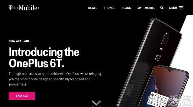 一加国际化的最一大步:与T-Mobile达成销售合作