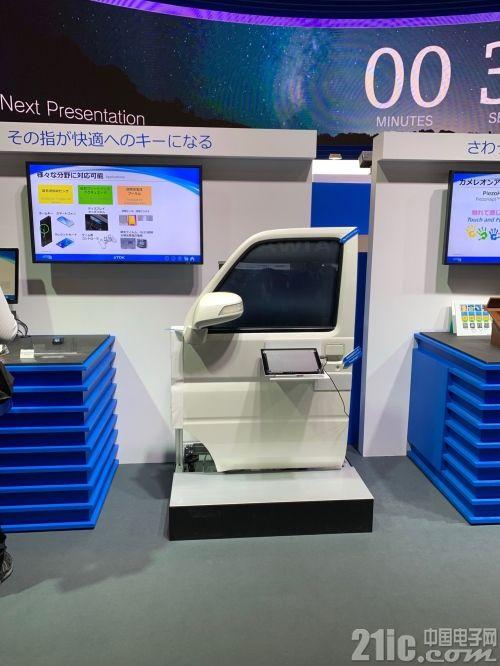 未来生活一瞥,来CEATEC看TDK展示全固态电池和透明导电薄膜新应用