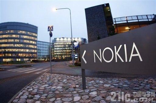 诺基亚获20亿欧元通讯大单!与中国移动/联通/电信分别签框架协议!