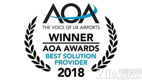 爱丁堡机场和罗德与施瓦茨公司共同获得民航机场的最高荣誉