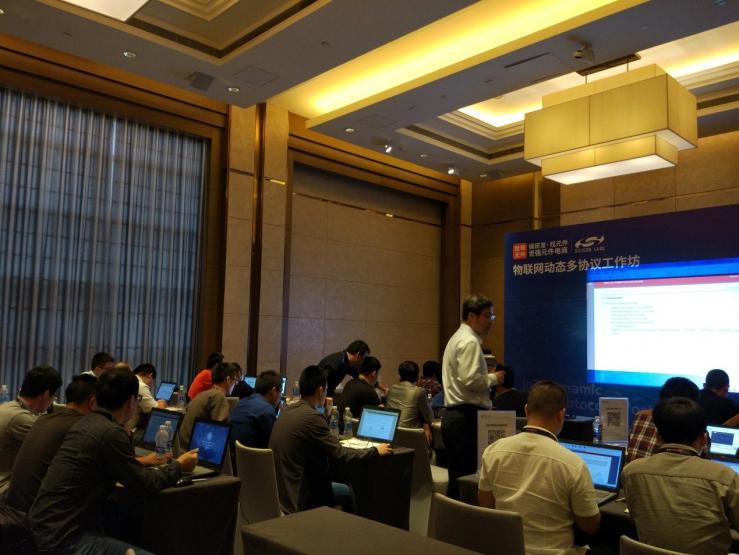 世强&芯科物联网动态多协议工作坊 Silicon Labs亚太区IoT专家手把手开发指导