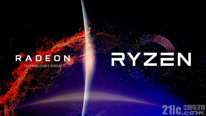 7nm产品即将到来?AMD将于11月6日举行Next Horizon大会