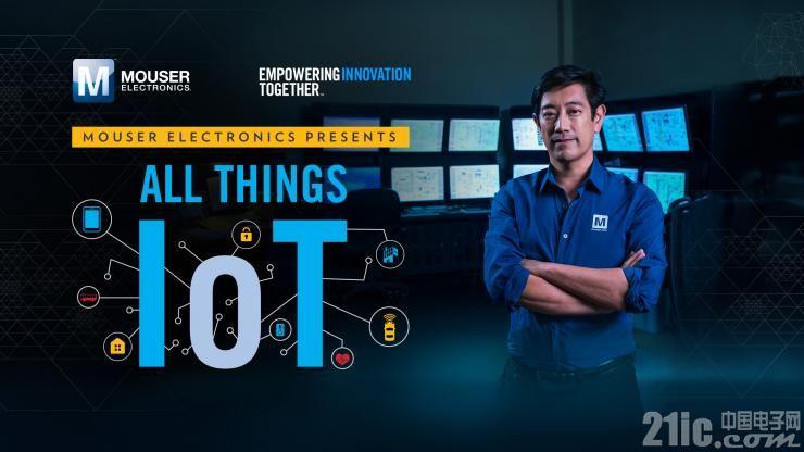 贸泽联手格兰特・今原推出新系列短片  万物互联物联网用技术重新定义人类生活