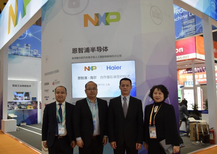 恩智浦参加中国国际进口博览会,与海尔签署合作