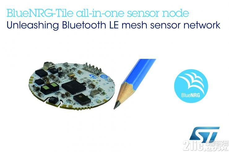意法半导体硬币形开发套件提供传感器融合、语音捕获  和蓝牙5.0 Mesh网络功能